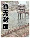 【爱奴记-奴隶女教师赵雪萍】5--好玩不过嫂子